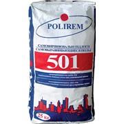 Самовыравнивающаяся смесь на основе цемента, 25 кг. Polirem 501 фото