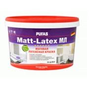 Краска Matt-Latex матовая латексная Pufas фото