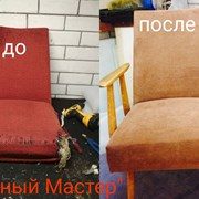 """Реставрация Декора Мягкой Мебели """"Единый Мастер"""" фото"""