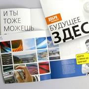 Дизайн буклетов фото