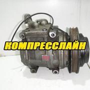 Компрессор кондиционера 1224029800 для Kia Shuma 2 2001-2004 г.в, 1.5L , 1.8L, МКПП 6A2710096 (контрактный) фото