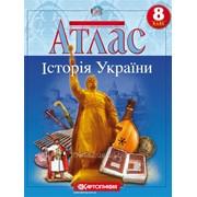 Атлас 8 класс Історія України 1504 фото