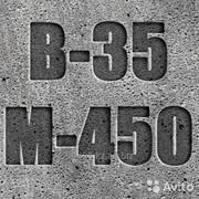 Бетон товарный B35 (М-450) фото