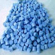 Флюсы ARSAL 2125 препарат для рафинирования расплавов алюминиевых сплавов фото