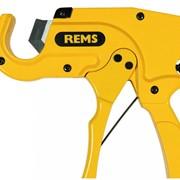 Ножницы для отрезки труб rems ros p 35a фото