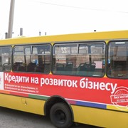 Реклама на транспортных средствах, фото