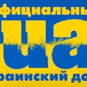 Доменное имя .COM.UA фото