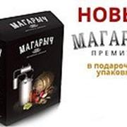 Самогонный аппарат МАГАРЫЧ-12Л-ПРЕМИУМ-БКТ широкая горловина фото