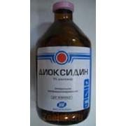 Диоксидин фото