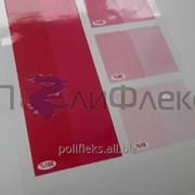 Краска Pantone Red 185 фото