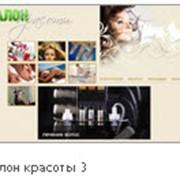 Создание сайта фото
