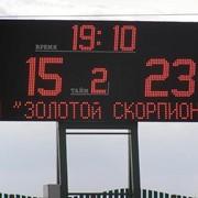 Табло спортивное для стадионов фото