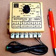 Фотореле ФР-92МУ фото