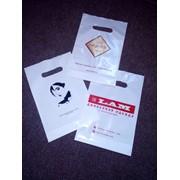 ПВД пакеты с логотипом фото