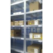 Накопление и хранение био образцов в Центральном складе фото