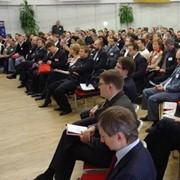 Организация профильных семинаров и конференций фото