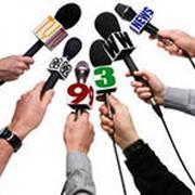 Работа со СМИ фото