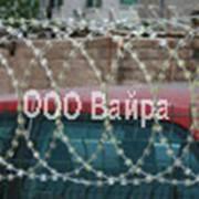 Плоский барьер безопасности Егоза, проволока 2,5 мм, растяжка 9 м фото