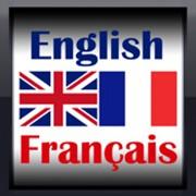 Уроки английского и французского по Скайпу фото
