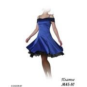 Нарядное платье М45-10 фото