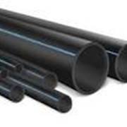 Полиэтиленовые трубы для водопровода