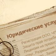 Обжалование примененных штрафных санкций фото