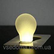Карманный светильник складывается в форму визитки