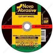 Круг отрезной по камню NovoAbrasive 230*2, 0*22 (кратно упаковке 25 шт) №294725 фото