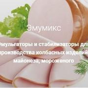 Пищевая добавка Эмумикс М* фото