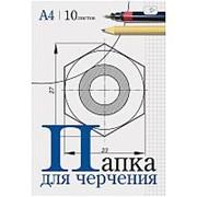 Папка для черчения ArtSpace 10 л., без рамки, 160 г/м2, Пч10А4_033 фото