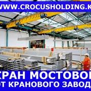 Кран мостовой электрический подвесной фото