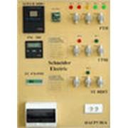 Система управления электроснабжением города фото