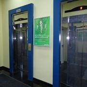 Реклама в Бизнес Центрах фото