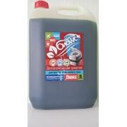 Жидкость для биотуалета БИО WC люкс (концентрат) 5 л фото