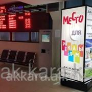 Реклама в аэропорту Шымкента фото