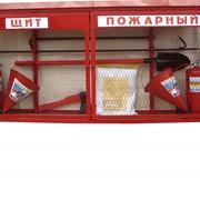Щит пожарный закрытый фото