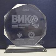Награды из стекла фото