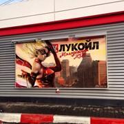 Художественное оформление, Роспись стен, граффити в Московской области за 1 день! фото