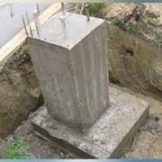 Работы бетонные фото