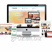 Разработка и поддержка корпоративного сайта фото