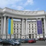 Апостиль Министерства иностранных дел фото