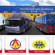 Обслуживание городских и междугородных автобусов фото