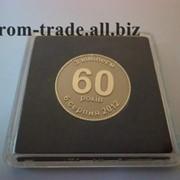 Медали из золота на заказ фото