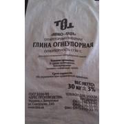 Глина огнеупорная ПГОСА (мешок 30 кг) фото