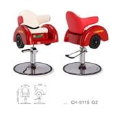 Детское парикмахерское кресло Charm фото