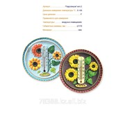 Термометр сувенирный Подсолнухи исп. 2 ТУ У 33.2-14307481.027-2002 фото
