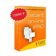 Интернет-магазины Start OnLine Pro фото
