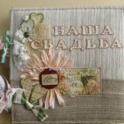 Свадебные альбомы ручной работы фото