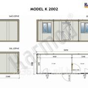 Сборно-разборный Блок контейнер K2002 модель 2,28м X 5,95м фото