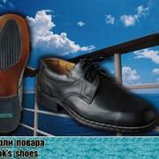 Туфли повара. Хромовые, чёрного цвета, на шнурках, клеевого метода крепления с дополнительной прошивкой. Материал подошвы – полиуретан (ПУП) маслобензостойкий . фото